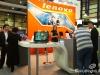 Termium_Biel_Expo21