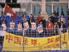football_lebanon_china_04