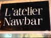 Atelier_Nawbar_Hamra_Opening01
