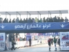 Beirut_Marathon_2011_044