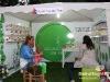 Mzaar_Summer_Festival_Expo_Show257
