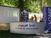 Mzaar_Summer_Festival_Expo_Show31