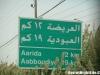 north_lebanon49