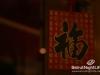 ganbei-restaurant-opening-06