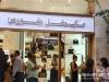opening-of-michael-kors-beirut-store-7