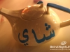 sa7lab-ramadan-lounge-04
