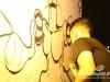 secret-walls-ora-091