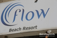 Sunday at C Flow 20120715