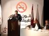 smoking-ban-conference-38
