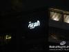 UAE_Dubai_Jumairah038